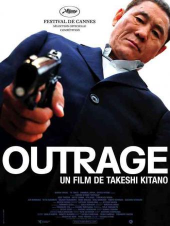 Уур Хилэн [2009, Монгол Хэлээр, Outrage]