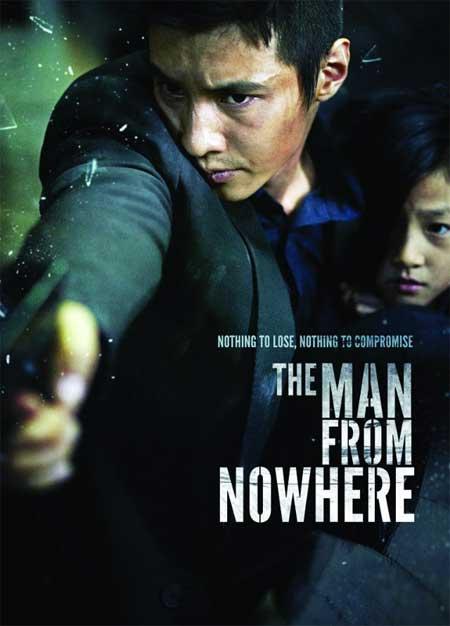 Танихгүй Ах [2010, Монгол Хадмал, The Man From Nowhere]