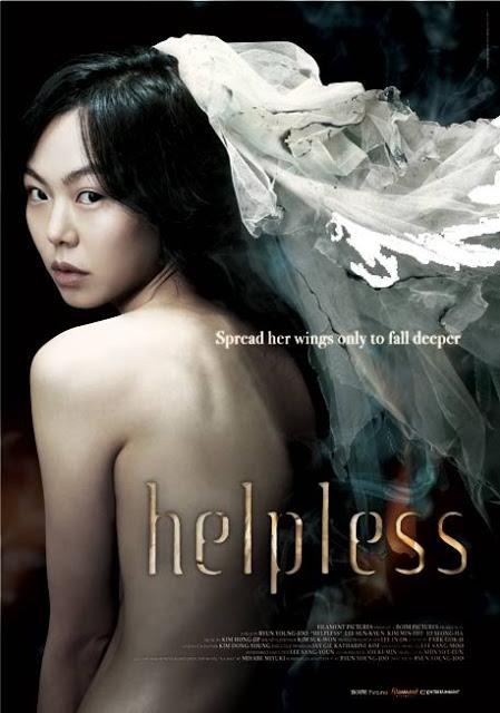 Helples (2012) | Монгол хэлээр